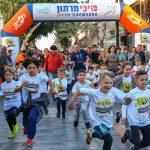מיני מרתון סמסונג תל- אביב 2020 לכל המשפחה