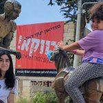 מוזיאון ינקו דאדא: מתאים עצמו למצב עם שתי תוכניות קיץ משפחתיות