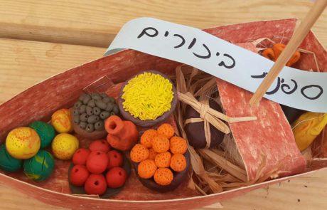 פעילות לילדים לחג שבועות במוזיאוני חיפה