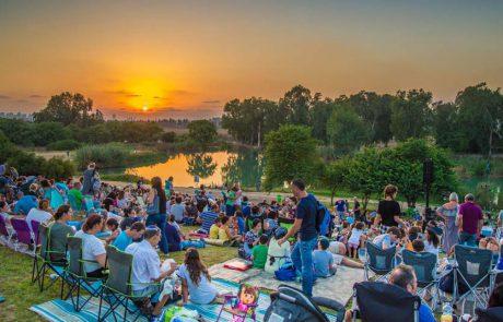 קיץ של סיורים והופעות לכל המשפחה: בגן הלאומי ירקון-תל אפק