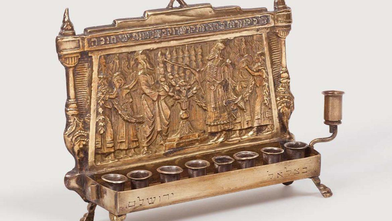 """""""חנוכייה לי יש"""": מוזיאון נחום גוטמן לאמנות משיק תערוכת חנוכיות"""