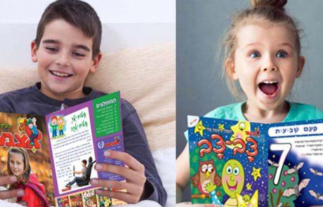"""פעילות כייפית עם """"אצבעוני"""", חינם לילדים בבידוד ובחופשה מלימודים"""