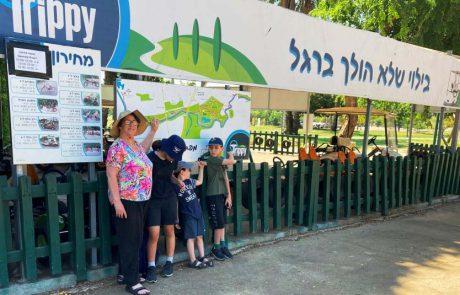 טריפי: הבילוי המשפחתי הירוק של תל אביב