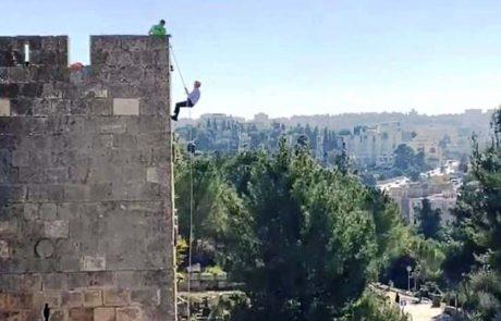 """אקסטרים היסטורי בחוה""""מ סוכות: בטיילת החומות ובאגן העיר העתיקה"""
