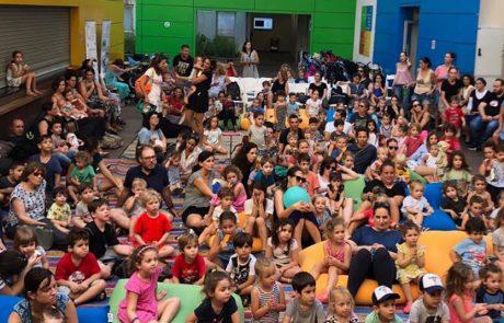 """""""היום תורי"""", פעילויות שיתופיות ומוזלות להורים וילדים"""